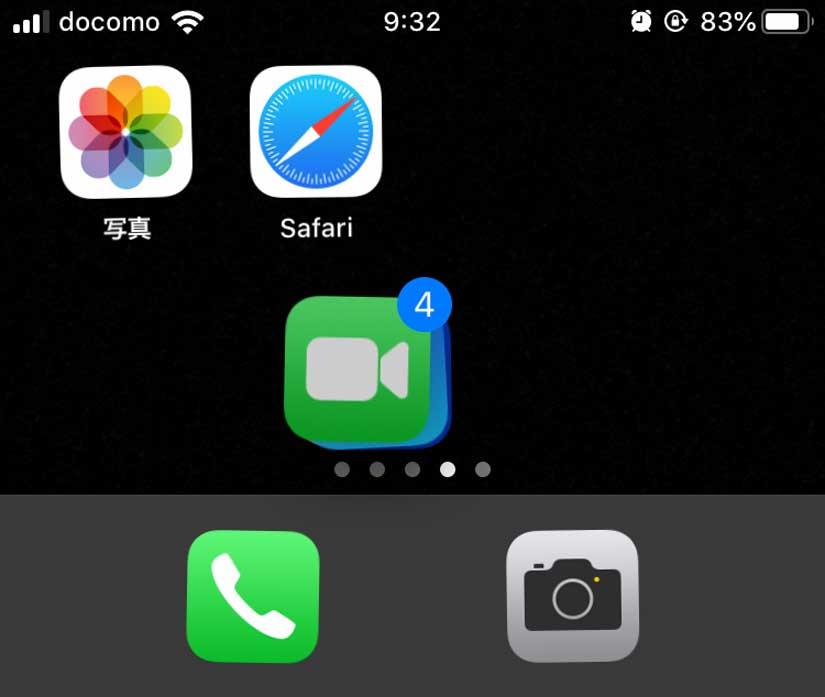 複数のアプリを一度に移動する方法