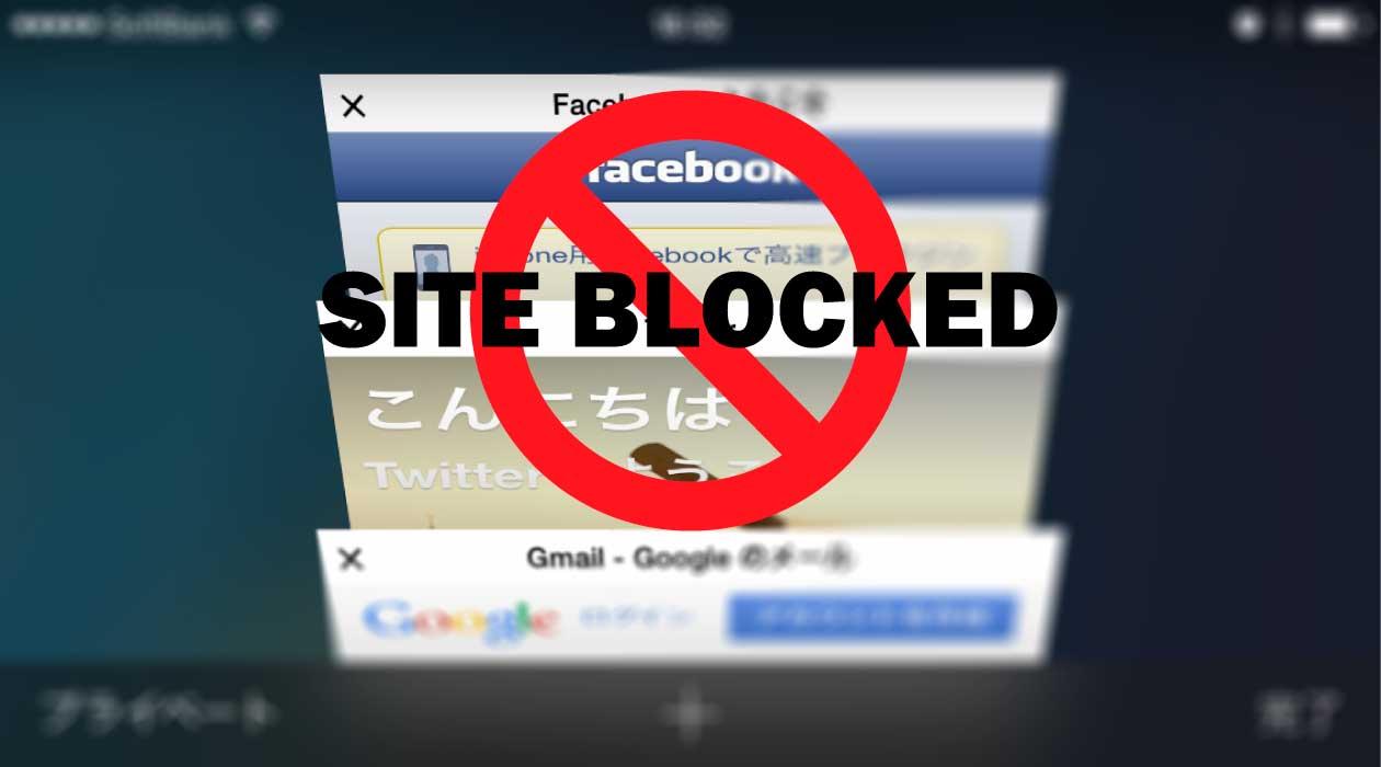 block website main pic