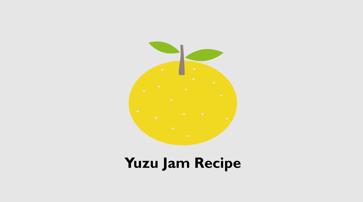 ゆずジャムレシピのイメージ
