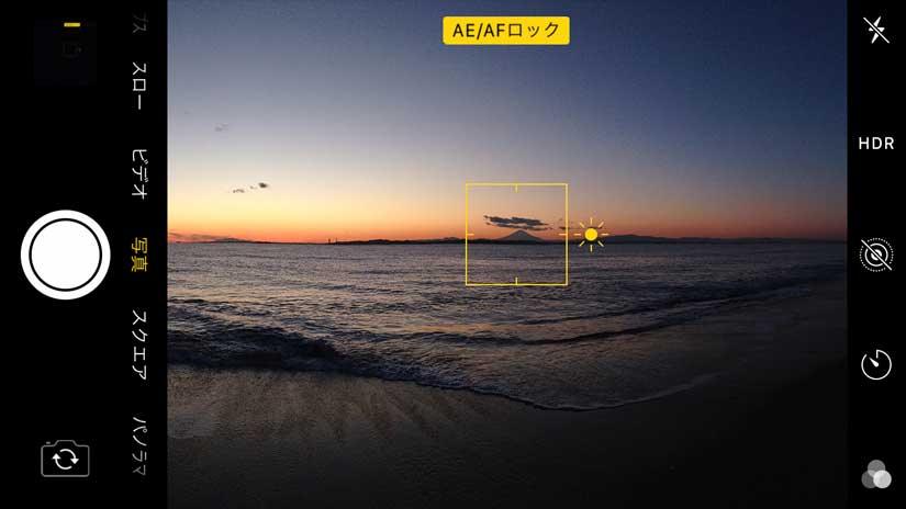 iPhone 露出・焦点(AE/AF)の固定